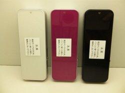 画像2: NTTドコモ L-03D Xiデータカード モックアップ 3色セット