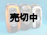 au W42CA G'zOne モックアップ 3色セット 【クリックポスト非対応商品】