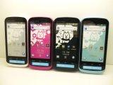 ソフトバンク 101SH AQUOS PHONE THE HYBRID モックアップ 4色セット
