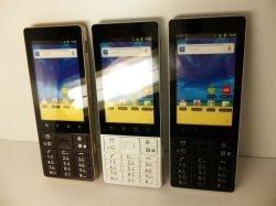 画像1: イーモバイル S42HW smart bar モックアップ 3色セット