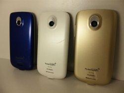 画像2: イーモバイル S41HW PocketWifi S II モックアップ 3色セット