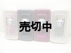 画像1: ソフトバンク 832T モックアップ 4色セット