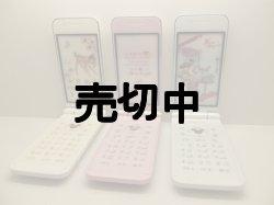 画像2: ディズニーモバイル DM007SH モックアップ 3色セット