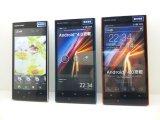 ソフトバンク 104SH AQUOS PHONE モックアップ 3色セット