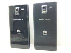 画像2: イーモバイル GS03 アンドロイドスマートフォン モックアップ 2色セット