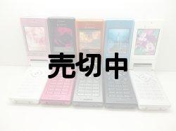 画像2: ボーダフォン V604SH モックアップ 5色セット