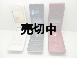 画像2: ボーダフォン 903SH モックアップ 3色セット 【クリックポスト非対応商品】