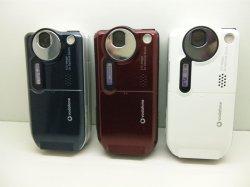 画像3: ボーダフォン V602SH モックアップ 3色セット