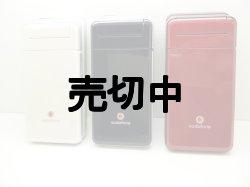 画像1: ボーダフォン 903SH モックアップ 3色セット 【クリックポスト非対応商品】