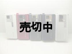 画像3: ボーダフォン V604SH モックアップ 5色セット