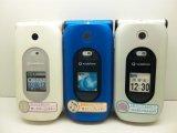 ボーダフォン V501T モックアップ 3色セット