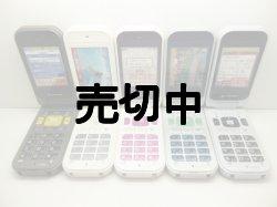 画像2: ボーダフォン V603T モックアップ 5色セット 【ネコポス非対応商品】