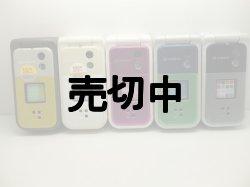 画像1: ボーダフォン V603T モックアップ 5色セット 【ネコポス非対応商品】