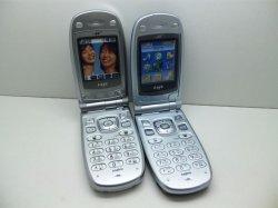 画像2: DDIポケット H-SA3001V Leje モックアップ 2色セット 【クリックポスト非対応商品】