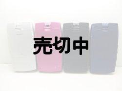 画像3: ソフトバンク 706SC モックアップ 4色セット