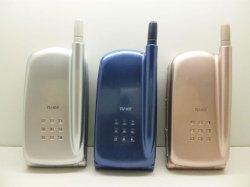 画像1: ツーカーセルラー TT22 モックアップ 3色セット 【クリックポスト非対応商品】