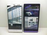 ソフトバンク 106SH AQUOS PHONE Xx モックアップ 2色セット