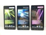 ソフトバンク 102SHII AQUOS PHONE モックアップ 3色セット