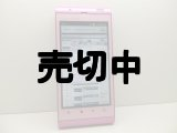 au IS11SH AQUOSPHONE ホットモック 【海外輸出不可 It can't be exported overseas.】