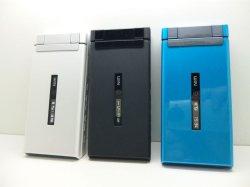 画像1: au W52SA モックアップ 3色セット