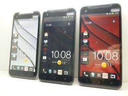 画像1: au HTL21 HTC J butterfly モックアップ 3色セット