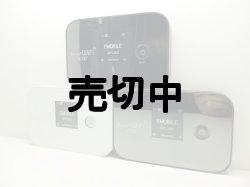 画像1: イーモバイル GL04P PocketWifi LTE モックアップ 3色セット