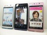 NTTドコモ SH-04E AQUOSPhone EX モックアップ 3色セット