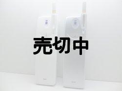 画像2: NTTドコモ SH821i スーパードッチーモ モックアップ 2色セット