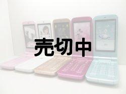 画像2: ディズニーモバイル DM008SH モックアップ 5色セット