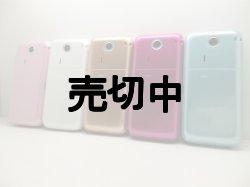 画像3: ディズニーモバイル DM008SH モックアップ 5色セット