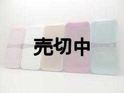 画像1: ディズニーモバイル DM008SH モックアップ 5色セット
