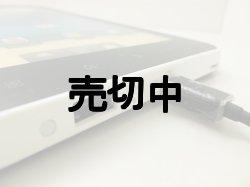 画像4: イーモバイル A01HW アンドロイドタブレット モックアップ