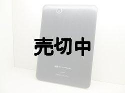 画像2: イーモバイル A01HW アンドロイドタブレット モックアップ