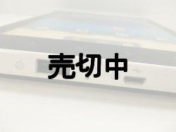 画像3: イーモバイル A01HW アンドロイドタブレット モックアップ