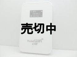 画像1: イーモバイル GL05P PocketWifi LTE モックアップ