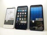 au SHL22 AQUOSPHONE SERIE モックアップ 3色セット