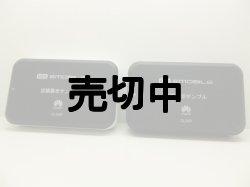 画像2: イーモバイル GL06P PocketWifi LTE モックアップ 2色セット