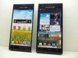 画像1: イーモバイル GL07S STREAM X モックアップ 2色セット