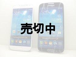 画像1: Samsung I9500 Galaxy S4 モックアップ ホワイトorブラック 中国製