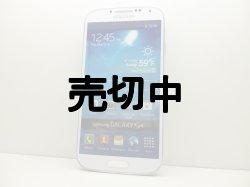 画像4: Samsung I9500 Galaxy S4 モックアップ ホワイトorブラック 中国製