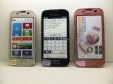 NTTドコモ F-08E らくらくスマートフォン2 モックアップ 3色セット