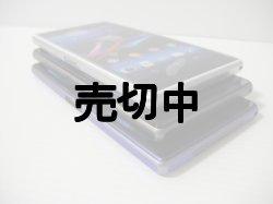 画像4: SonyMobile Xperia Z1 モックアップ 中国製