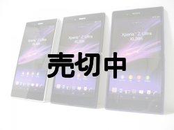 画像1: SonyMobile Xperia Z Ultra モックアップ 中国製