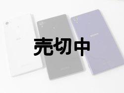 画像2: SonyMobile Xperia Z1 モックアップ 中国製