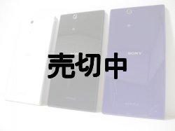 画像2: SonyMobile Xperia Z Ultra モックアップ 中国製