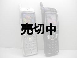 画像1: Jフォン J-P51 モックアップ 2色セット 【ネコポス非対応商品】