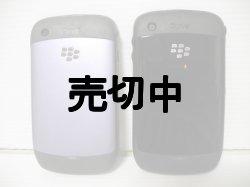 画像2: BlackBerry Curve 8520 モックアップ ブラックorパープル fromイギリス