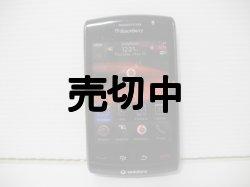 画像1: BlackBerry Storm2 9520 モックアップ fromイギリス