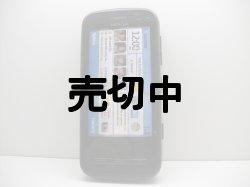 画像1: Nokia C6 モックアップ fromイギリス