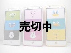 画像1: ディズニーモバイル DM015K モックアップ 3色セット
